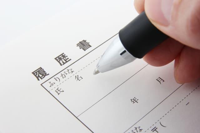 薬剤師の履歴書の書き方|テンプレート・コピペ可能な例文も